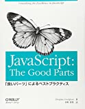 img - for Java Script:The Good Parts: Yoi Pa tsu Ni Yoru Besuto Purakutisu book / textbook / text book