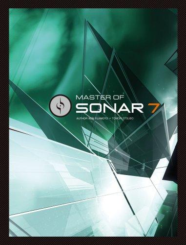 MASTER OF SONAR7藤本 健