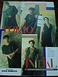 TOKIO INITIAL—TOKIOファースト写真集 -