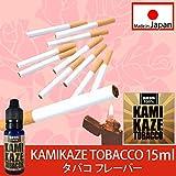 KAMIKAZE E-JUICE カミカゼ 神風たばこ カミカゼタバコ 電子タバコ 日本製国産 リキッド 15ml 1本