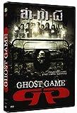 echange, troc Ghost game