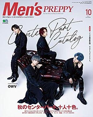 Men's PREPPY(メンズプレッピー) 2020年10月号【表紙&INTERVIEW OWV(オウブ)】