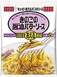 キユーピー あえるパスタソース きのこの醤油バターソース (55g×2P)×6個