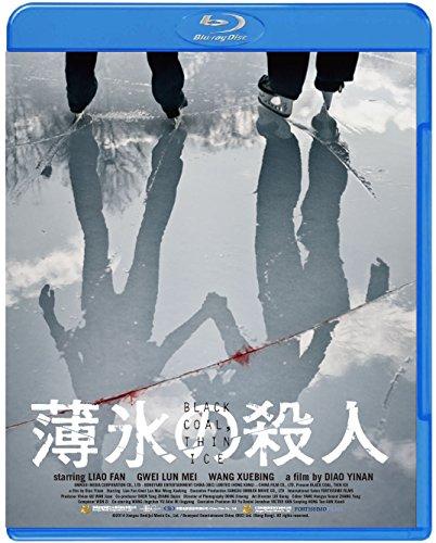 Movie - Black Coal, Thin Ice [Japan BD] PCXE-50521