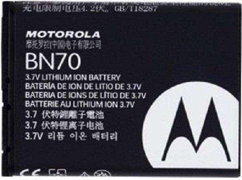 Motorola SNN5837 / SNN5837A