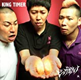 KING TIMER♪ビッグポルノ