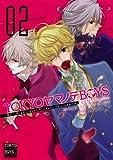 TOKYOヤマノテBOYS(2)(完) (Gファンタジーコミックス)