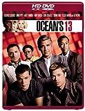 オーシャンズ13 (HD-DVD)