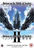 境界線上のホライゾン 1期&2期 コンプリート DVD-BOX (全26話, 606分) アニメ [DVD] [Import] [PAL, 再生環境をご確認ください]