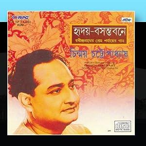 Chinmoy Chatterjee - Hriday Basanta Bone