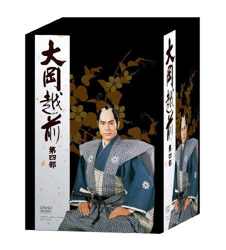 大岡越前 第4部 [DVD]