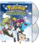 Pokemon Diamond & Pearl Galactic Battles Gift Set Vol. 3 (2pk)