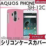 AQUOS PHONE :シリコンケースカバー 半透明 クリアピンク / SH-12C 006SH IS12SH /アクオスフォン