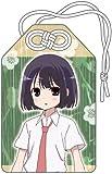 咲-Saki-阿知賀編 episode of side-A お守り 鷺森灼 -必勝祈願-