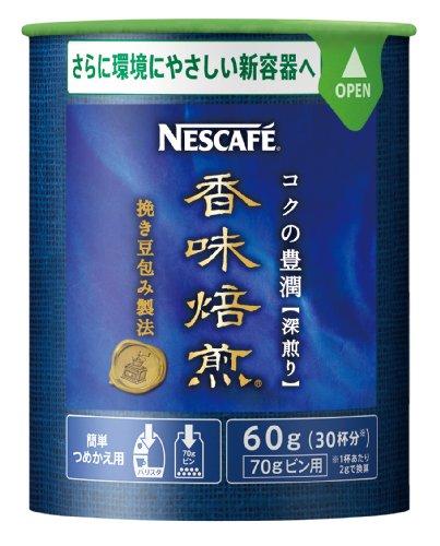 Nescafe flavor roasted eco&roast system packs 60 g