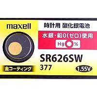 日立マクセル 時計用酸化銀電池1個P金コーティングで接触抵抗を低減 SR626SW 1BT A