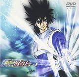 新世紀GPXサイバーフォーミュラ SAGA Vol.1 [DVD]