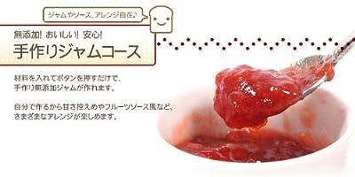siroca 2斤対応ホームベーカリー 【餅つき機能搭載】 SHB-12W <34466>