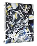 機動戦士ガンダムSEED C.E.73 -STARGAZER- (初回限定版) [Blu-ray]