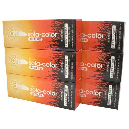 そらカラー 光ヘアクリーム 80g ダークブラウン x6個セット