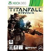 タイタンフォール (初回特典:Xbox LIVE(R) 48時間無料トライアル ゴールド メンバーシップ同梱)