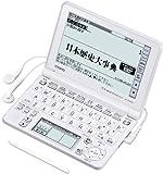 CASIO Ex-word 電子辞書 XD-GF6550WE ホワイト 音声対応 130コンテンツ収録 多辞書総合モデル クイックパレット付き5.7型(横117.0×縦66.1mm)タッチパネル搭載