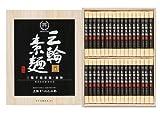 三輪素麺 杉鳥居 細物 HO-50T 50g×34束