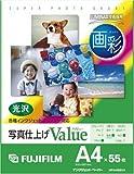 FUJIFILM インクジェットペーパー光沢紙 印画紙ベース A4 (210x297)55枚入り WPA455VA
