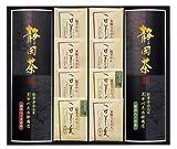 静岡茶・一口ようかん詰合せ BY-30