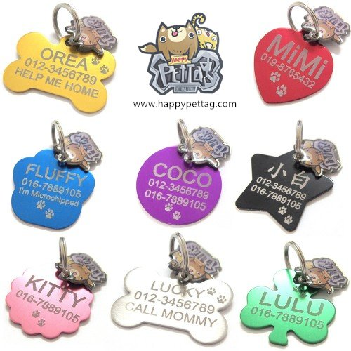 happypettag - ALL IN ONE listing Personalized Pet ID Tags | 8 Shapes & Colors to Select | FREE Customized Engraved Dog ID Tags, Cat ID Tags, Double Sided FREE Engraving up to 3 Lines. (Double Sided Dog Id Tag compare prices)