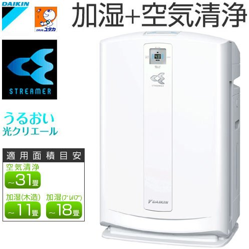 ダイキン工業 加湿空気清浄機うるおい光クリエール ACK70N-W