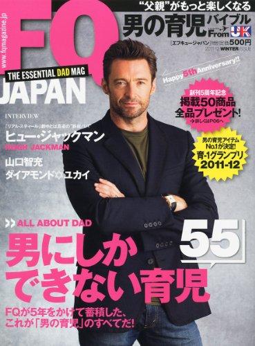 FQ JAPAN (エフキュージャパン) 2012年 01月号 [雑誌]