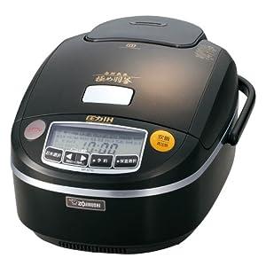 Zojirushi NP-ST10-BP IH 5-cup Pressure Rice Cooker and Warmer | AC100V 50/60Hz (Japan Model)