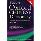 Pocket Oxford Chinese Dictionaryby Martin H. Manser