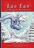 Lao Lao of Dragon Mountain (Folktales)