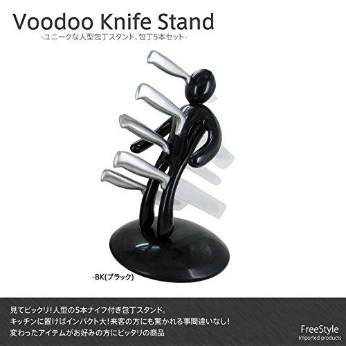 包丁立て 包丁 スタンド セット Voodoo 黒