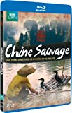 Chine sauvage [Blu-ray]
