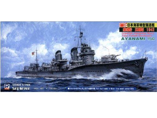Skywave 1/700 IJN Destroyer Fubuki Class Ayanami 1942 Model Kit