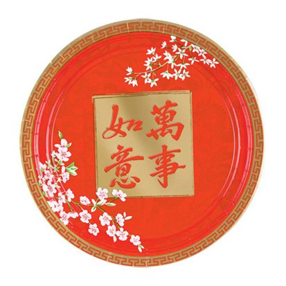 Good Wish Dessert Plates 8ct
