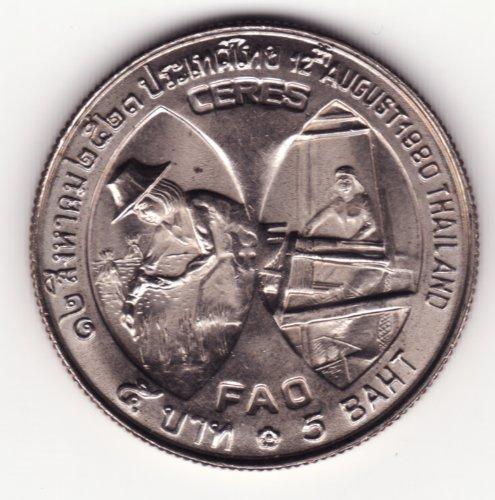 Thailand Coin 5 Baht Rama Ix 1980 Be2523 48Th Anniversary Of Queen Sirikit Fao