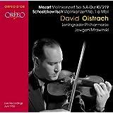 モーツァルト:ヴァイオリン協奏曲第5番、ショスタコーヴィチ:第1番 (Mozart: Violin Concerto No.5 / Shostakovich: No.1)