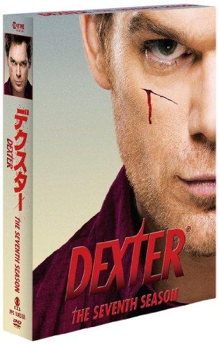 デクスター シーズン7 コンプリートBOX [DVD]