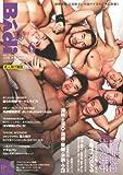 Badi (バディ) 2012年 06月号 [雑誌]
