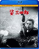 姿三四郎[Blu-ray/ブルーレイ]