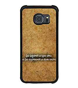 Vizagbeats Telugu Quotation On Love Time Back Case Cover For Samsung Galaxy S6 Edge