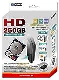 ハードディスク 250GB