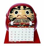 アルタ 陶器貯金箱カレンダー2014 だるま 赤色 日曜始まり マンスリー 2014年1月始まり CAL14006