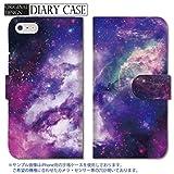 301-sanmaruichi- iPhoneSE ケース iPhone5s ケース iPhone5 ケース 手帳型 宇宙 宇宙柄 スペース柄 フレアパープル 手帳ケース