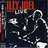 Billy Joel/12 Gardens Live(12 ガーデンズ ライブ)