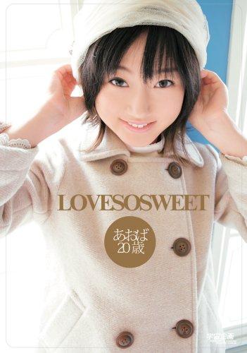 [伊藤青葉] LOVE SO SWEET あおば